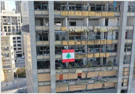 Building after the Beirut Port Explosion